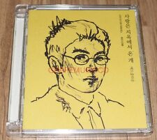 MAD CLOWN LOVE IS A DOG FROM HELL 4th Mini Album DAVICHI K-POP CD SEALED