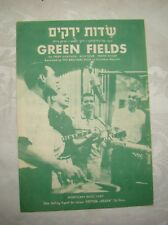 hebrew vintage israel Music Sheet Song Movie Yiddish Film Green Fields Brothers