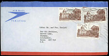 South Africa 1986 Commercial Airmail Cover To England #C32673