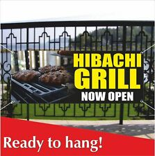 Hibachi Grill Now Open Banner Vinyl Mesh Banner Sign Flag Many Sizes