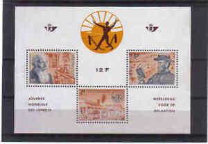BELGIUM 1964 leprosy souvenir sheet MNH** blok 35