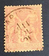France N°95 a Lilas Rose Oblitère TB Côté 100€