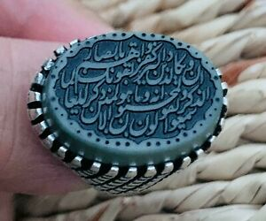 Islamic Arabic Quran Verse Yakad Engraved natural jade 925 Silver Men's Ring