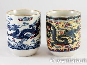 Dragon Design Chinese Teacup, Tea Cup.