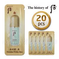 [The History Of Whoo] Gongjinhyang Mi Essential Primer Base 1ml x 20pcs