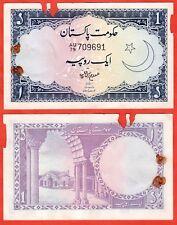 PAKISTAN - 1 RUPEE - Bank Note - P-9aA.2- 1964- UNUSED signed G Ishaq Khan