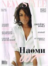 October Monthly New Magazines