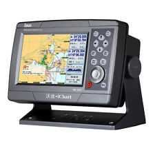 """7"""" LCD AIS Class B Automatic Identification System Marie GPS Chart Plotter 5907"""