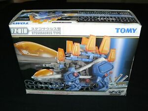 ZOIDS Fuzors FZ-010 GORHECKS 1/72 Tomy - New Sealed