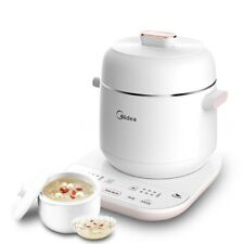 Midea 0.8L Electric Slow Cooker stew cup 美的MD-WBZS0801F电炖锅 粥 汤 燕窝 甜品