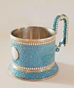 Beautiful 19C Russian Silver Enamel Tea Glass Holder