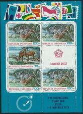 INDONESIA - 1978  'ANIMALS - Essen Stamp Fair' Souvenir Sheet MNH  [A3651]