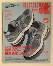 FINEBOYS  +plus 靴  JAPAN FASHION MAGAZINE v16 2021 SNEAKERS SPECIAL NEW BALANCE