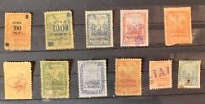 11 OLD RRR GREEK REVENUE STAMPS ENΣHMA Share funds the Army Navy Aviation, No:11