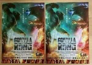 GODZILLA VS. KONG (2021) - JAPAN Movie Chirashi/Mini-Posters - Qty. 2 - BONUS!