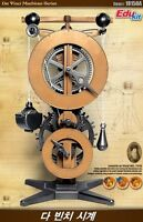 ACADEMY Da Vinci Machines Series Clock