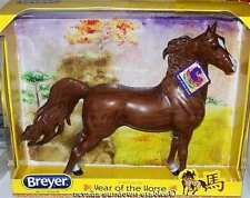 Breyer Model Horses Mu Wen Ma Woodgrain Horse