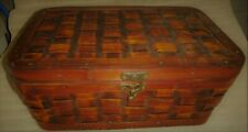 """Vintage Woven Bamboo Basket Box w/ Hinged Lid Latch 14"""" x 9"""" x 5"""""""
