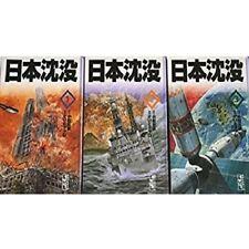 Manga Japan Sinks Pocket edition VOL.1-3 Comics Complete Set Japan Comic F/S