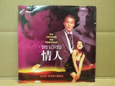 Movie The Lover 情人 梁家辉 Tony Leung Jane March Singapore 2x VCD FCS8313