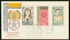 Mayfairstamps Laos 1962 Anti-Malaria Official First Day Cover wwm51239