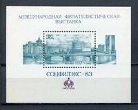 30767) Russia 1983 MNH Sozphilex '83 S/S Scott #5171