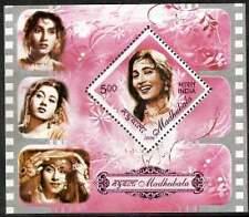 INDIA 2008 MNH SS, Madhubala, Cinema, Actress, Odd Diamond Shape Stamp