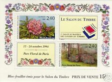 STAMP / TIMBRE FRANCE BLOC N° 15 SALON DU TIMBRE