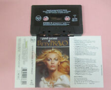 MC I grandi successi di PATTY PRAVO 1990 italy RCA PK 74763 no cd lp vhs