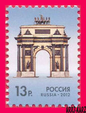 RUSSIA 2012 Architecture Moscow Triumphal Arch Definitive 1v Sc7366 Mi1830 MNH