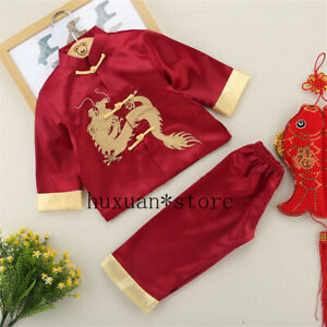 Boy Girl Chinese Style Dragon Tang Suit Birthday Party Festival Outfits Kung Fu