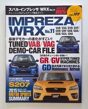 Hyper REV Magazine IMPREZA WRX STi S207 No.11 Vol.199