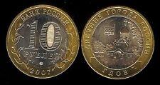 RUSSIA 10 ROUBLES 2007 TOWNS GDOV BIMETAL UNC