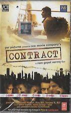 CONTRACT - A RAM GOPAL VERMA FILM - BRAND NEW SOUNDTRACK AUDIO CASSETTE