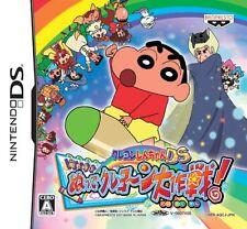 Used Nintendo DS Crayon Shin-Chan Arashi wo Yobu Nutte Crayoon Daisakusen Japan