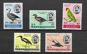 ETHIOPIA 1967 Birds set of 5  MINT  NH
