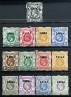 "1917-1922 >British Post China >Hong Kong Issue""CHINA""OVP >Used,Unused,CV$87.69."