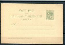 1884.ESPAÑA.ENTERO POSTAL.EDIFIL 13(*).NUEVO.CAT 17€