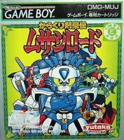 Nintendo GameBoy Spiel - Karakuri Kengou Den Musashi Lord JAP Modul