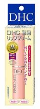 DHC lip cream 1.5g Shipping from Japan