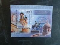 2013 HUNGARY 86th STAMP DAY STAMP MINI SHEET MNH