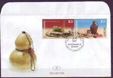 Ersttagsbrief-Briefmarken aus Jugoslawien