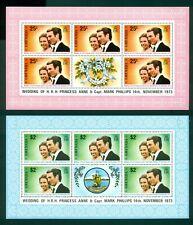 Grenada Scott #516-517 NOTE MNH SHEETS Princess Anne and Mark Philips Wedding $$