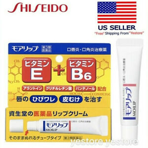 Shiseido MOILIP medicated Dry Chapped Lip Cream Balm 8g Vitamin E C -US Seller