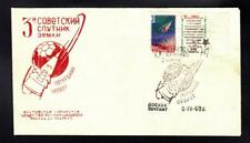 Space Exploration SPUTNIK 3 SATELLITE 1960 Russia Space Cover (A5693)