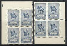 Australia, Sc 153 (Sg 157), Mnh/Hr plate no. 1 blocks of four, two corners