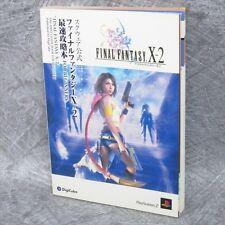 FINAL FANTASY X-2 Saisoku Kouryakubon Beginners Guide Book PS2 DC07*