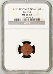 AH1281/1864 Tunisia 1/4 Kharub Sultan Abdul Aziz with Muhammad al-Sadiq NGC MS65