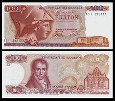 GREECE 100 DRACHMAI 1978 P 200 UNC