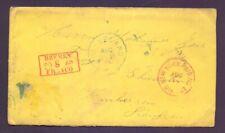 Incoming-Mail - Umschlag aus New York über Bremen nach Hessen 1869 (835)